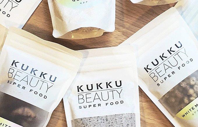 キレイの素がギュッと詰まったスーパー素材 KUKKU BEAUTY SUPER
