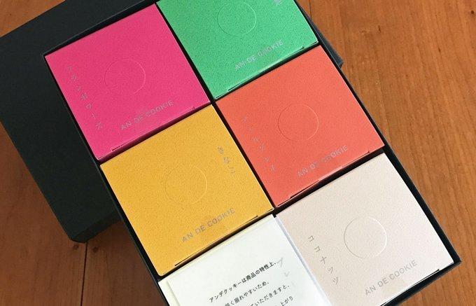 【紅葉の季節到来】京都に行ったら買ってきて!古都京都の由緒ある京スイーツをご紹介