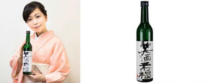 お茶っ葉ジャム、日本酒に合う最中、鍵ショコラ!年末年始に意外な手土産7選