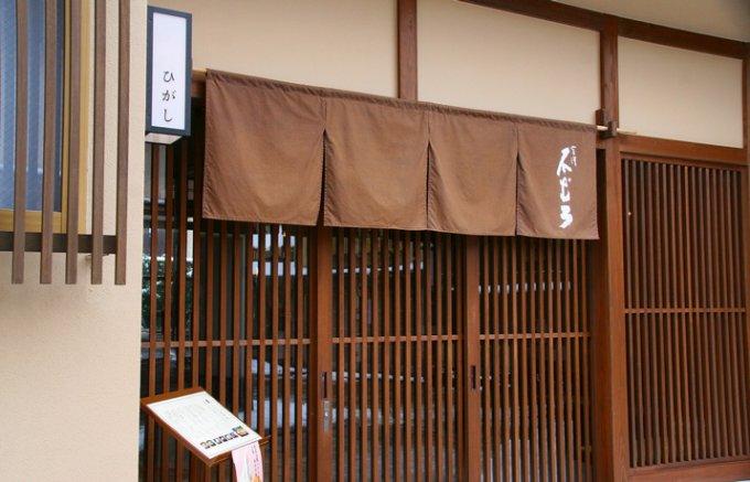北陸金沢の創業100年以上の老舗店舗が作り出す「生麩」