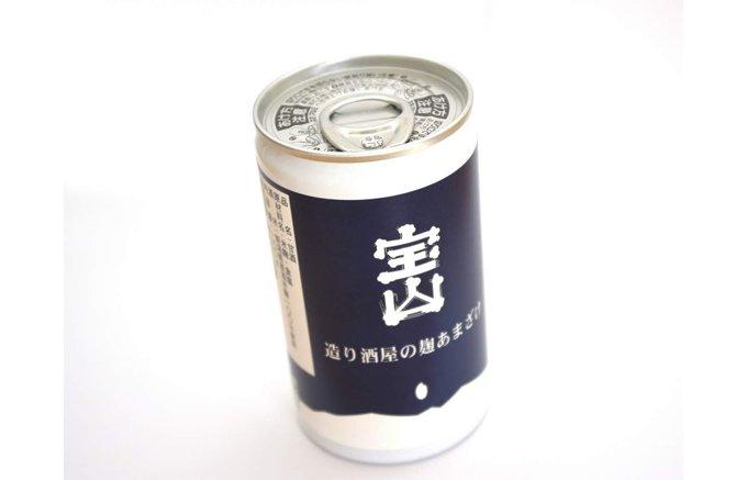 """夏の疲れには""""造り酒屋""""の麹甘酒をチャージしましょう!"""