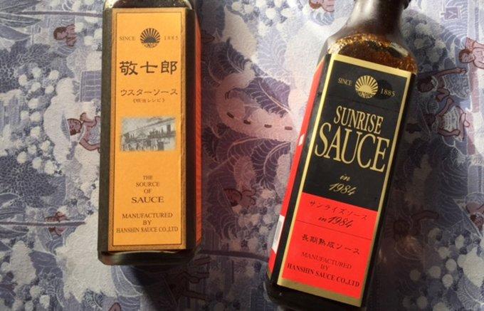 日本で一番古いソース!130年の歴史、神戸「敬七郎ソース」