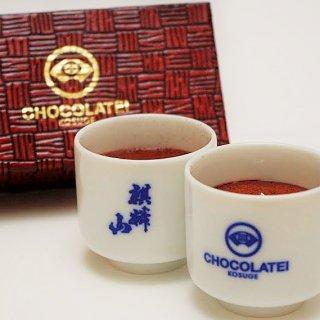 日本酒好きはお猪口でチョコレートを食すべし!?日本酒×チョコレート