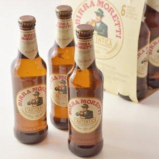 もう飲んでみた?真夏の極上の贅沢「ひとあじ違う」世界のビール