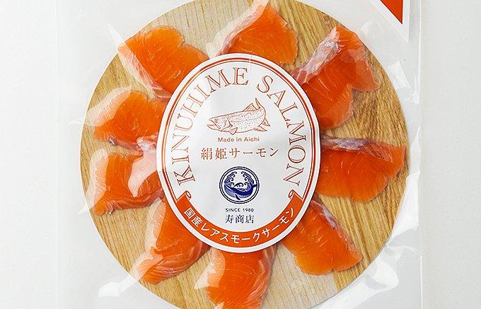 もちっとした食感と良質な脂で絶品!国内の清流で育つ絹姫サーモンのスモークサーモン