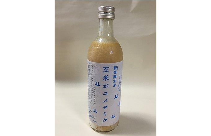 夏こそ美と健康のために「あまざけ」!玄米と米麹のみで作られた「玄米がユメヲミタ」