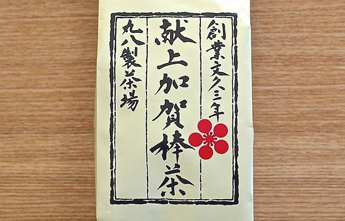 ヨーロッパで出会う日本のおいしさ!海外のお土産に喜ばれる甘く芳ばしい献上茶