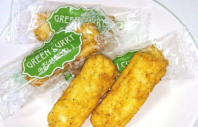 リアルにタイカレーが感じられる!山盛堂本舗の「グリーンカレーのおせんべい」