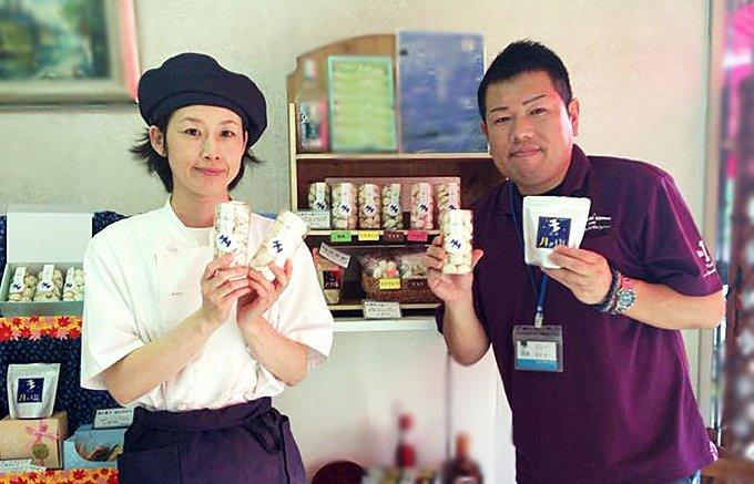 宮崎県 北浦のお土産なら!「月の塩」を使ったスイーツ 「塩メレンゲ」