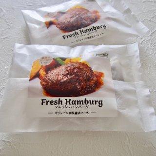 黒毛和牛を丸ごと堪能!!ヤザワミートの最高級黒毛和牛100%フレッシュハンバーグ