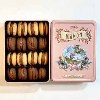 さくほろ食感が心地よい ころんと可愛いひと口サイズのクッキー