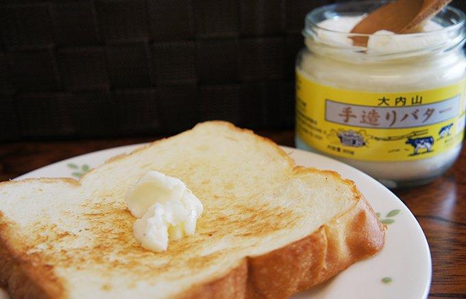 これが食べたくてパンを買うようになった!美味しさ主役級の「大内山手造りバター」