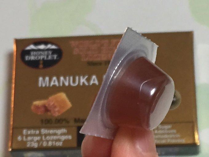 マヌカ ハニー 免疫 力