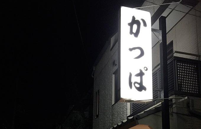 東京でしか買えない!マンネリを打破する!知る人ぞ知る東京の味8選