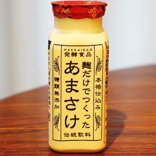 麹だけで作ったカラダにうれしい発酵食品あまさけ