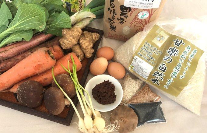 地球とカラダと財布に優しい!美味な自然・有機栽培農産物のあんしん食材クラブ