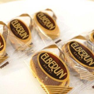 「神戸に行くなら買ってきて!」異国情緒のあるオシャレな神戸のお菓子土産