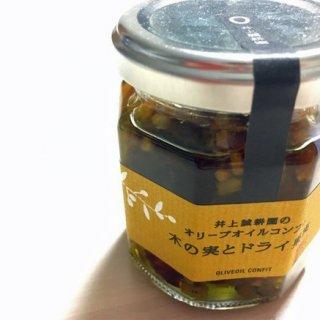 オリーブの産地・小豆島発、女子力上がる!?「オリーブオイルコンフィ」