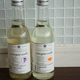 創業300年以上の歴史を持つ造酢会社が作るおしゃれな「ビネガーサイダー」