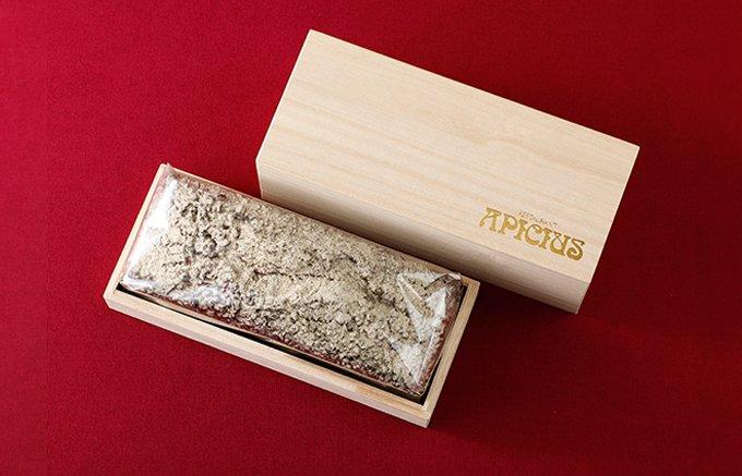 フレンチの名店『アピシウス』が35周年記念に作った特別なパウンドケーキ