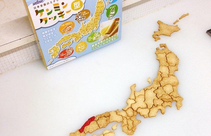 日本土産にオススメ!カラーもフレーバーも外国人の目を惹く自己主張強めの和菓子
