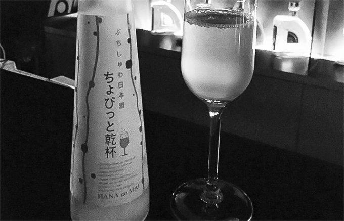 パーティーを華やかにする金賞受賞のシャンパンのような日本酒