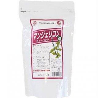 ミネラルたっぷり薬草茶「マンジェリコン茶」!