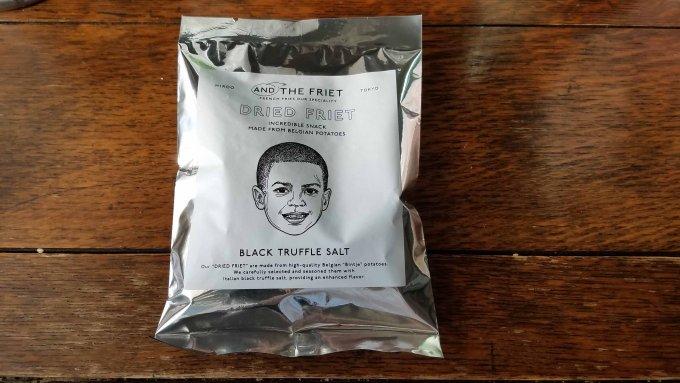 最高のフレンチフライを追求する店の本物の味!「ドライフリット黒トリュフソルト」