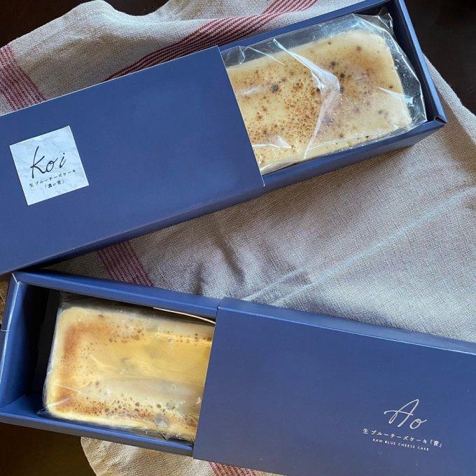 お酒好きなあの人に贈りたい!生ブルーチーズケーキ「Ao」