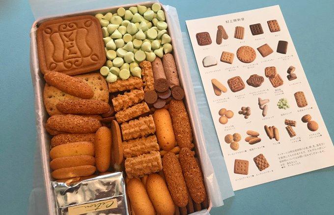特別感って、こういうこと。贈る人に幸福を届ける『村上開新堂』の「クッキー」