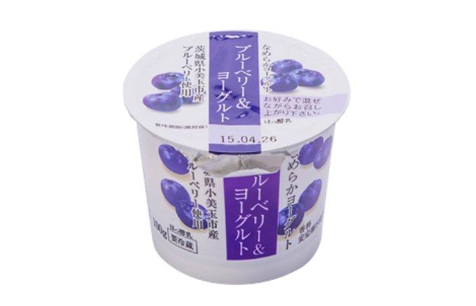 茨城県小美玉市発!新鮮な生乳と果物をたっぷり使ったこだわりの「ヨーグルト」