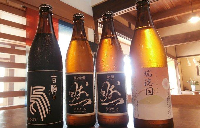 岡山の清流・旭川で生まれた、麦芽と大麦とホップのみでつくられる吉備土手下麦酒