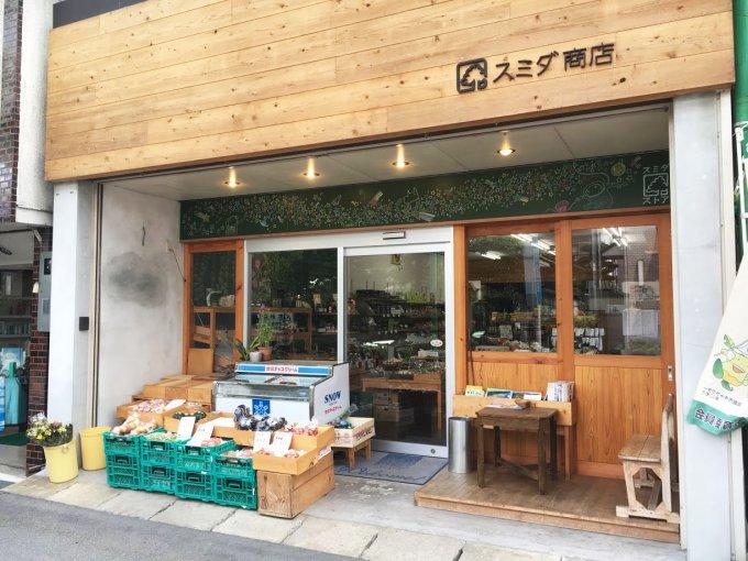 岡山県真庭市、町の八百屋さんが作る地元素材のジャム