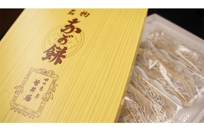伊勢神宮に参拝したら、これで出世祈願!創業468年老舗の縁起和菓子「なが餅」!