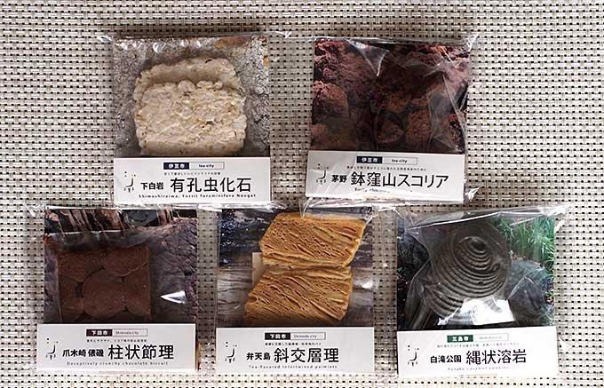 祝!箱根ロープウェイ再開!温泉と紅葉の箱根・伊豆めぐりのグルメ土産7選