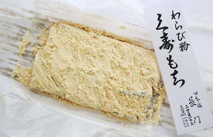 実はファンが多い「激シブ和菓子」 お中元にも使えるいぶし銀の定番お菓子
