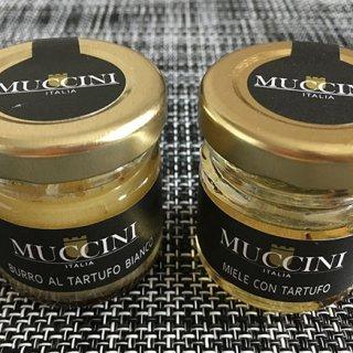 本場イタリア産トリュフを贅沢に味わう、トリュフバター・トリュフ蜂蜜