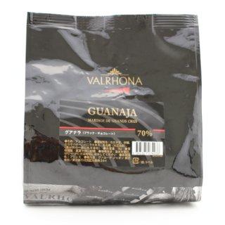 酸味、苦味、甘味のバランスの良さが魅力の「GUANAJA 70% Cacao」