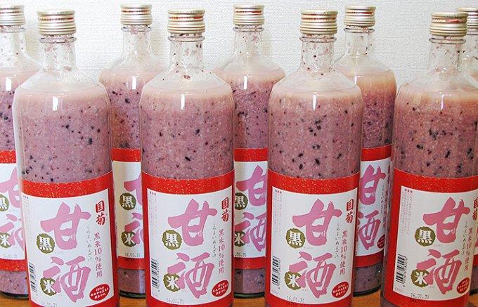 「甘酒は食べ物です」米の食感とすっきりした甘さが魅力の黒米の甘酒