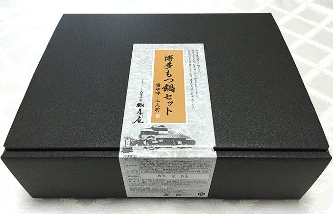 自宅で本格もつ鍋。九州のだし汁屋・茅野舎の博多もつ鍋セットをお取り寄せ。