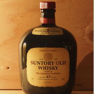 ウイスキーの美味しさに気付く、サントリーのタヌキ