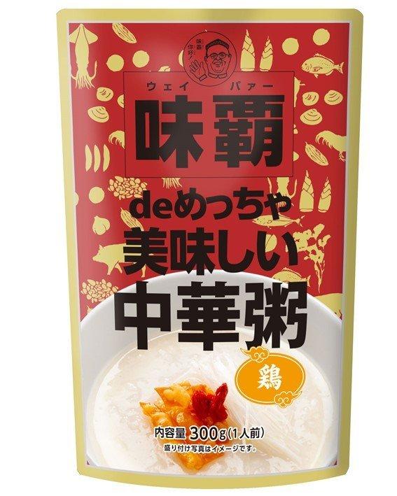 つい買いだめしてしまう中華粥を見つけた!「味覇deめっちゃ美味しい中華粥」