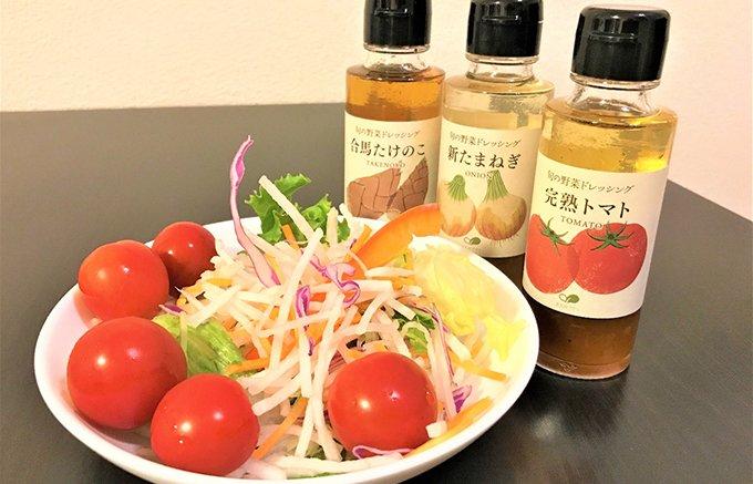 北九州の特産と旬の野菜で作ったドレッシング「合馬たけのこ」