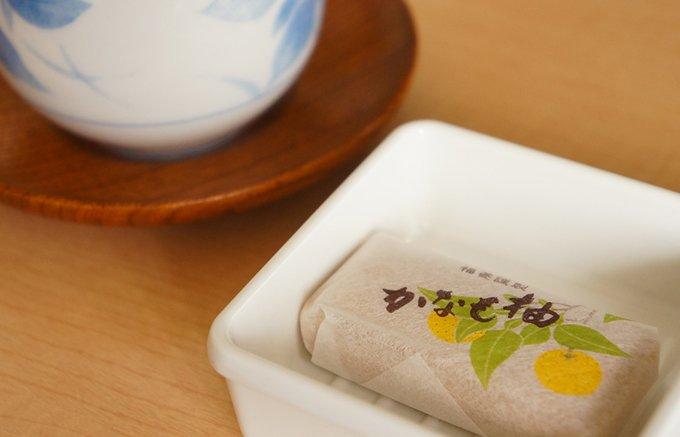 柚子の名残を味わう「白浜温泉銘菓・柚子もなか」