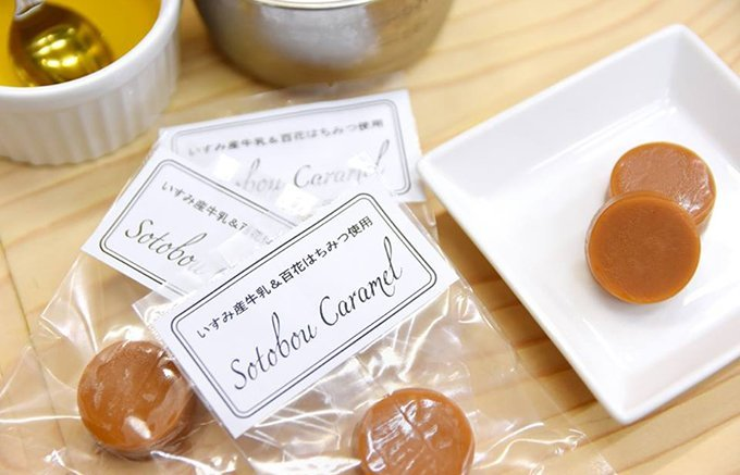ピーナッツだけじゃない!まだあまり知られていない千葉県の絶品スイーツ土産