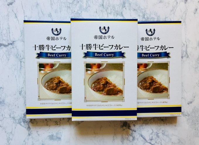 小腹が空いた時、本格カレーが食べたい時に大活躍!帝国ホテル「十勝牛ビーフカレー」