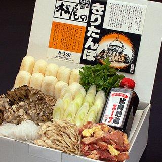 冬に食べたい! 本場秋田の比内地鶏のきりたんぽ鍋