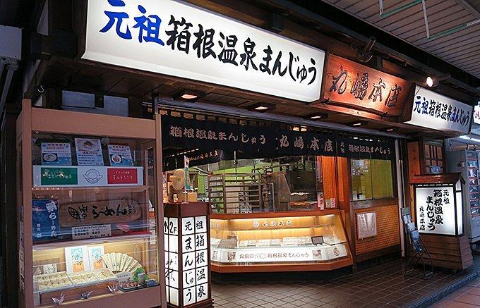 今週末は箱根・小田原トリップ!押さえておくべきご当地土産