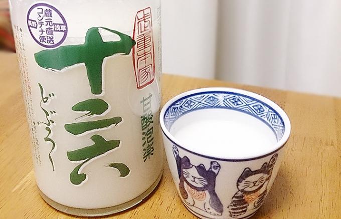 花見酒、祝い酒、桜の季節をハッピーにする日本酒5選