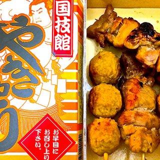 国技館でしか食べられなかった「相撲やきとり」が期間限定で宅配でも味わえる!